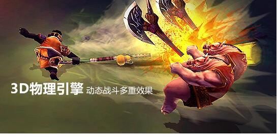 太极熊猫2官网版