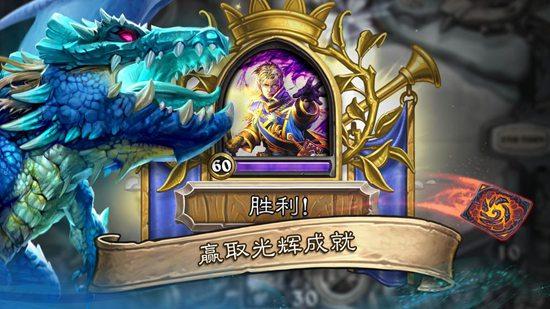 炉石传说手游官网版