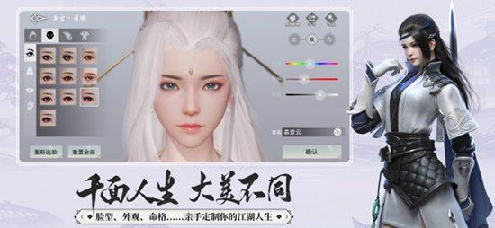 一梦江湖安卓版