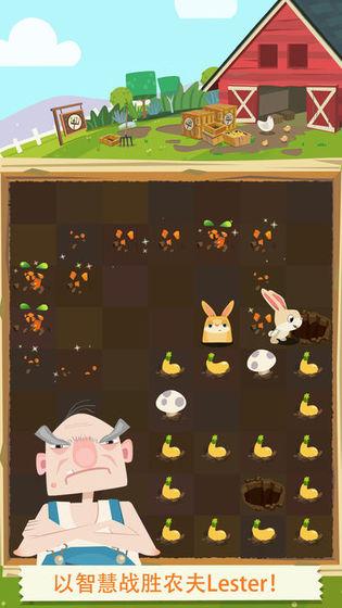 兔子复仇记游戏
