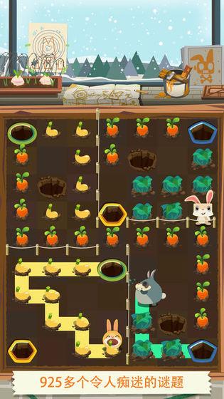 兔子复仇记下载