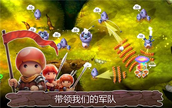 蘑菇战争2手游下载