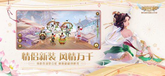 自由幻想手游官网版