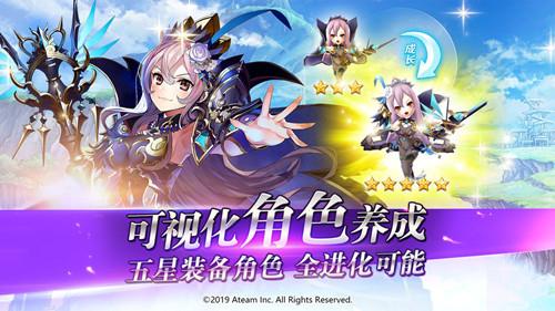神域召唤iOS版