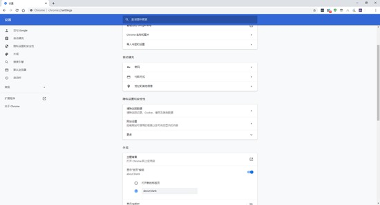 googlechrome电脑版