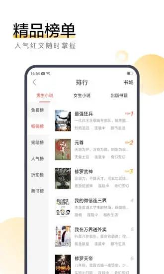 搜狗阅读app