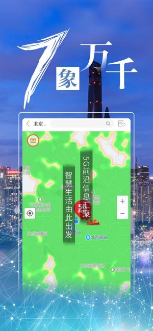 中国联通手机营业厅客户端下载