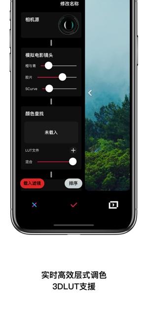 达芬奇相机app下载