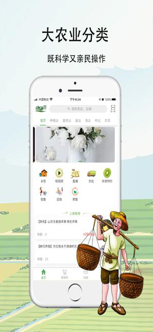 农卷风iOS版