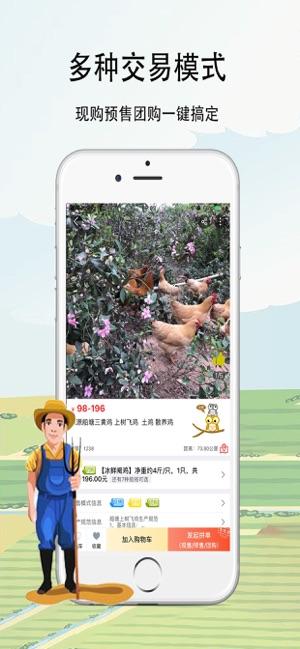 农卷风app