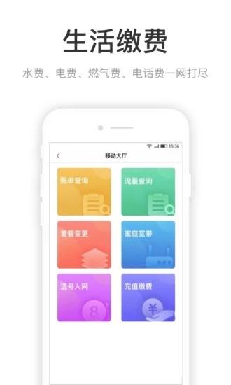 咱的驻马店iOS版