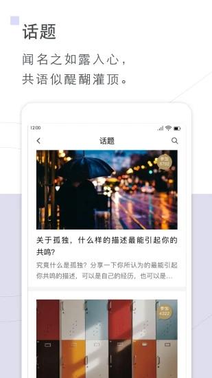 句读iOS版