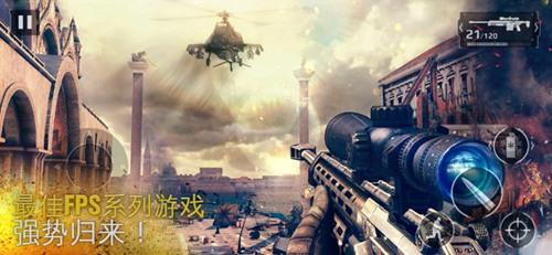 现代战争5手游ios版下载