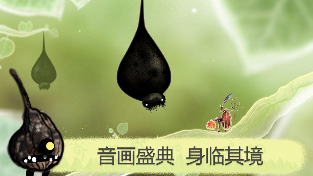 植物精灵安卓版下载