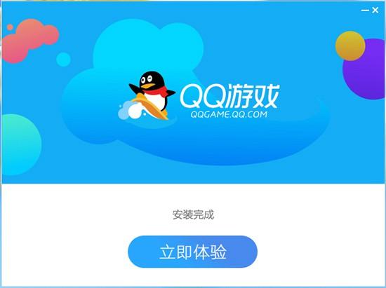 QQ游戏大厅