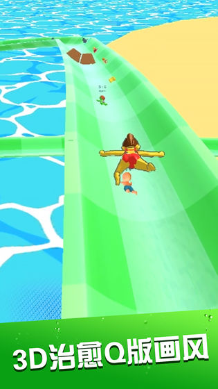水上乐园滑梯竞速免费下载