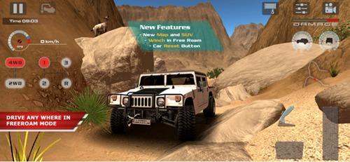 越野驾驶沙漠汉化版下载