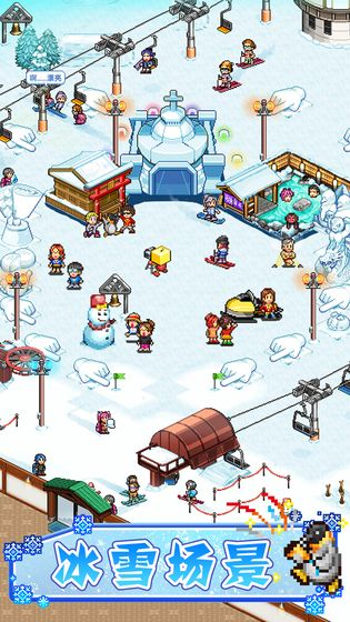 闪耀滑雪场物语下载