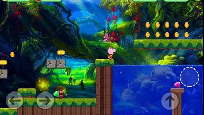 佩奇的冒险之旅游戏下载
