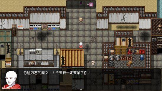 恶魔之塔消失的世界游戏下载