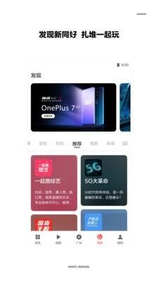 zaker新闻下载