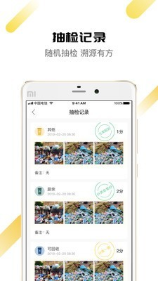 美城行动app下载