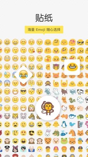 Emoji相机苹果版