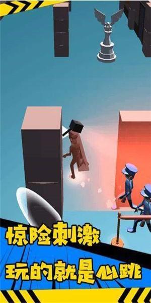 失窃美术馆游戏下载