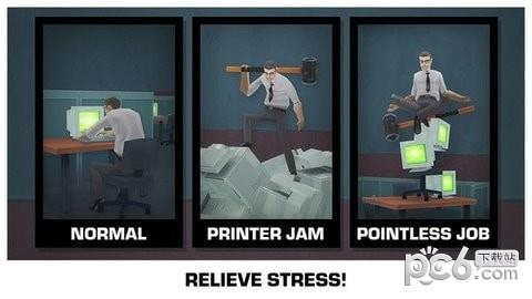 捣毁办公室