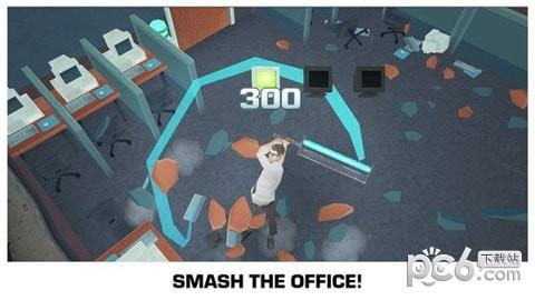 捣毁办公室无敌版下载