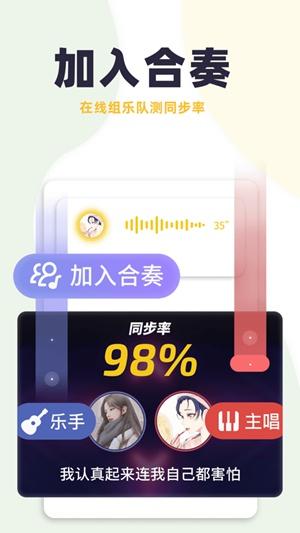 唱鸭弹奏神器app下载
