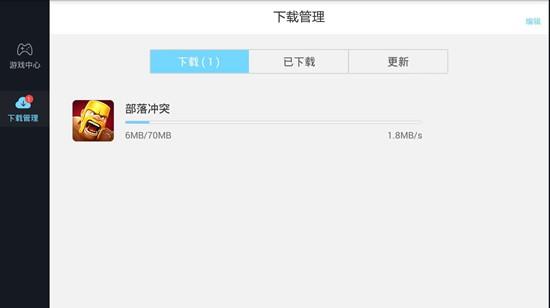 雷电应用中心app下载