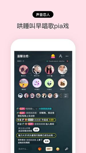 赫兹app