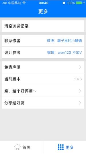 网盘搜索app官网下载