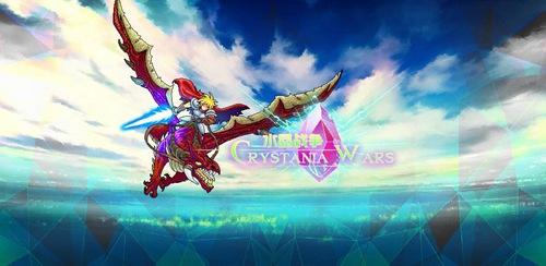 水晶战争官方版下载