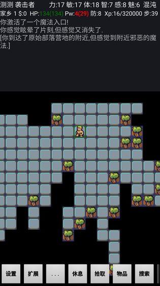 迷宫骇客苹果版