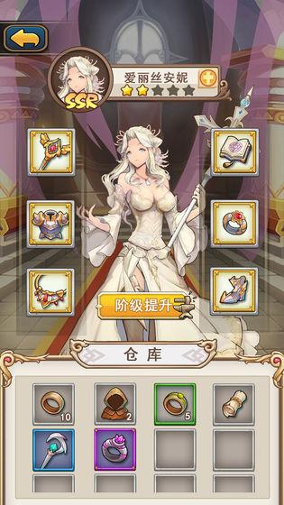 魔王斗公主游戏下载
