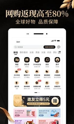 惠鲸app