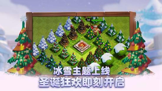 部落冲突腾讯最新版下载