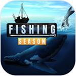 钓鱼的季节
