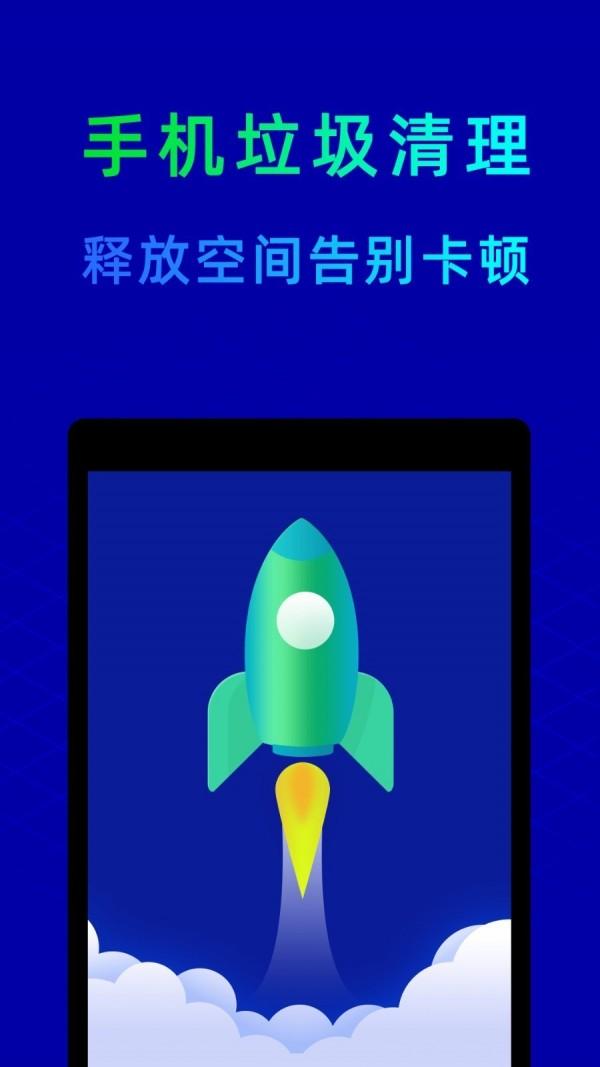 鲁大师Pad版app下载