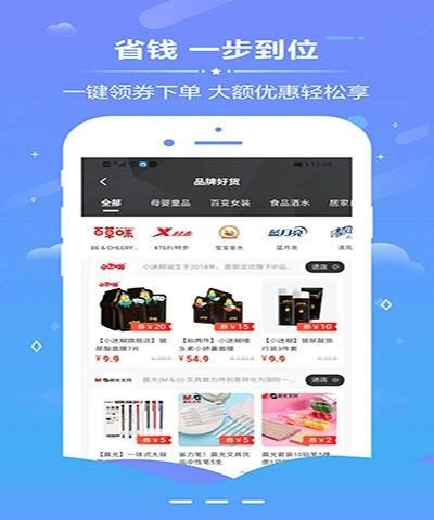 熊宝生活app下载