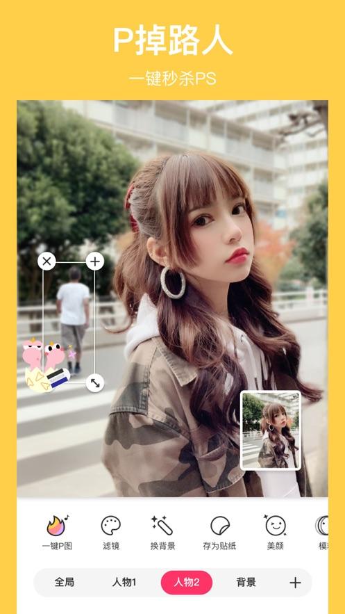 马卡龙app