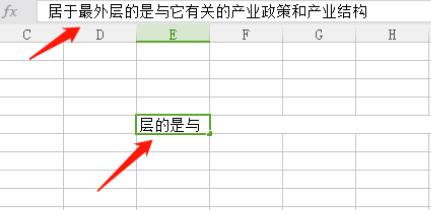 excel表格怎么换行 excel表格换行快捷键