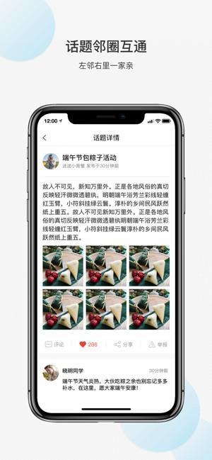 yo生活app下载