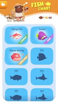 深海钓鱼游戏下载