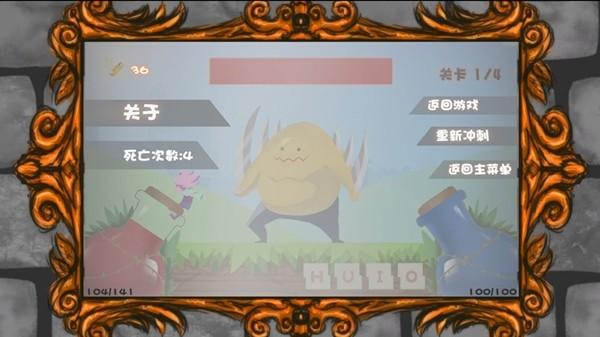 奇幻境地游戏下载