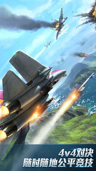 现代空战3D下载