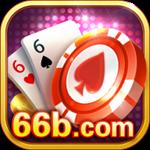 66棋牌苹果版