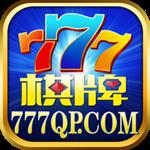777棋牌官方版正版